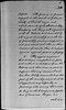 CO 305 7 p.119r