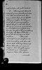 CO 305 7 p.119v
