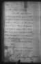 RG7 G8C 14 p.304v