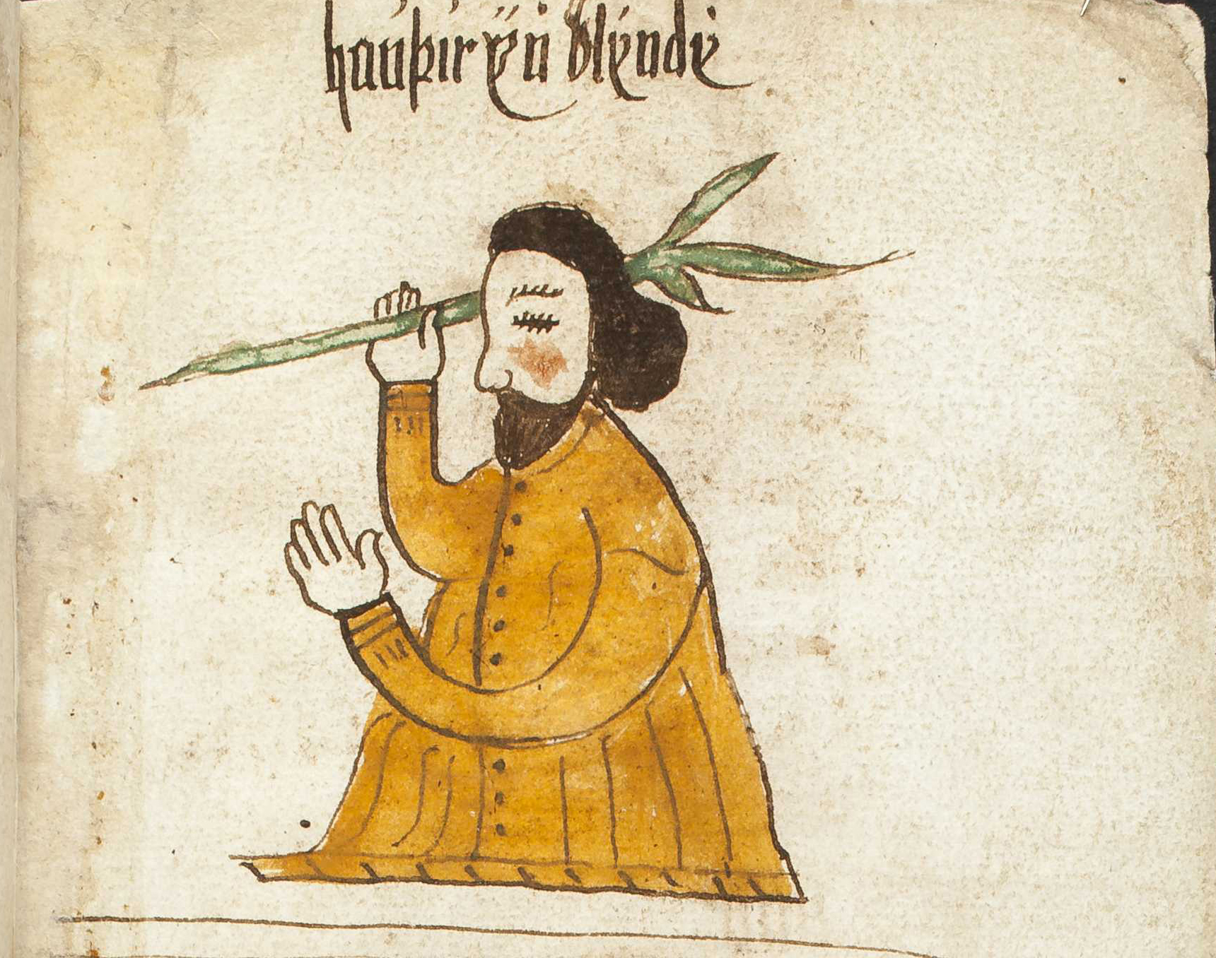 Höðr the Blind